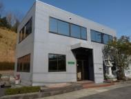 緑地開発株式会社