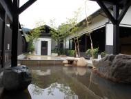 永源寺温泉1
